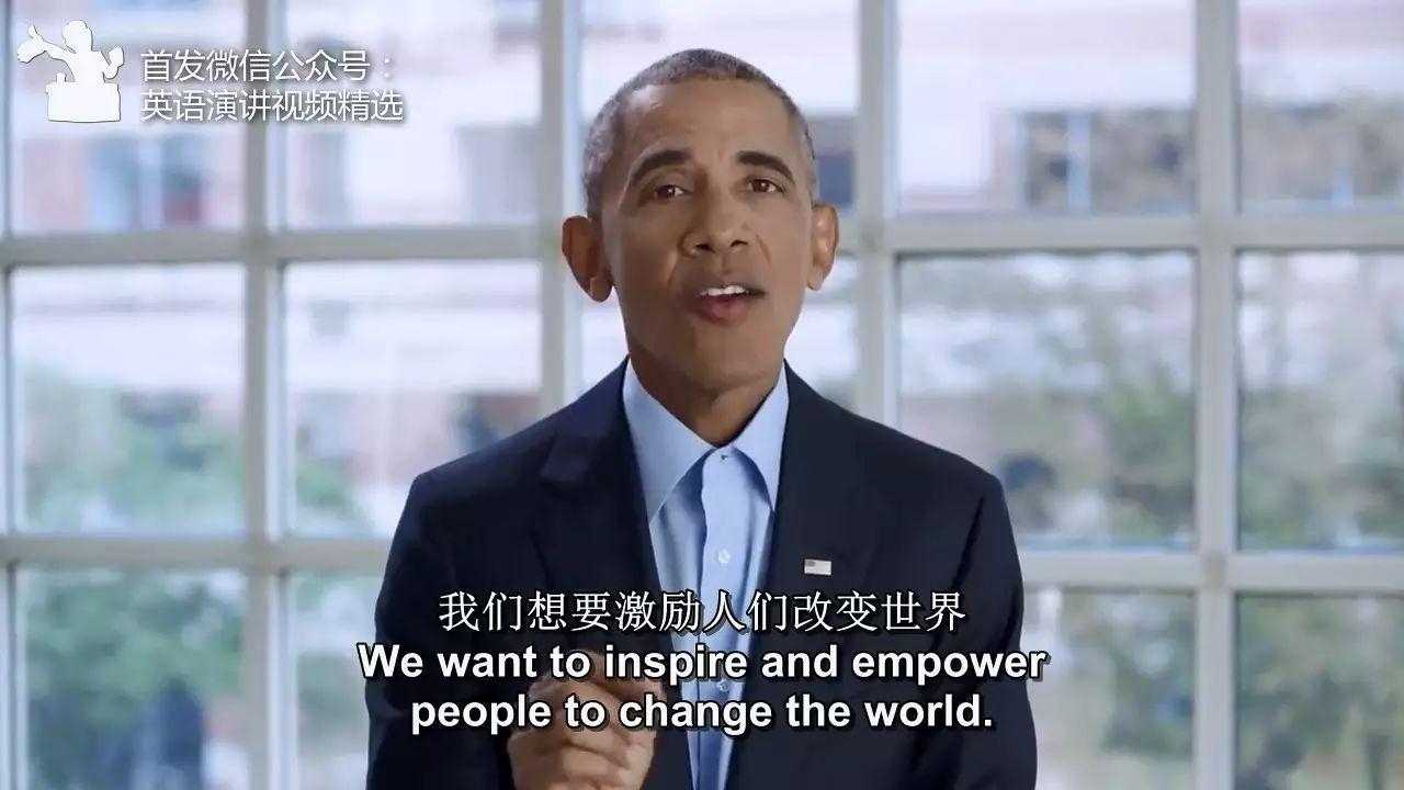 2013年奥巴马父亲节演讲   中英字幕_哔哩哔哩 (゜-... -bilibili