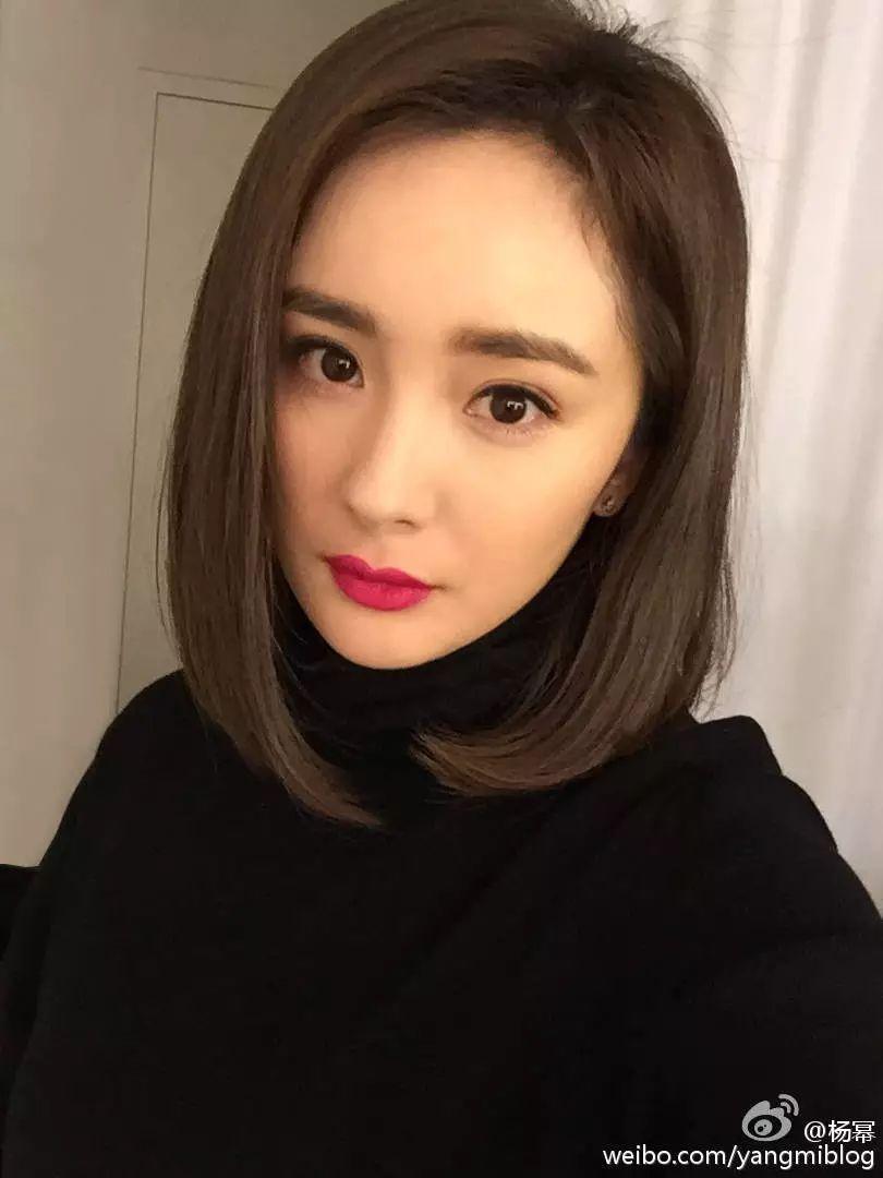 桃色自拍图片_杨幂的挡脸自拍,挡不住的是完美的妆容啊!