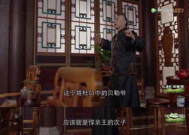 游戏 咸丰/如果说惇亲王是爱新觉罗·奕誴,道光帝五子,咸丰的兄弟,那么...