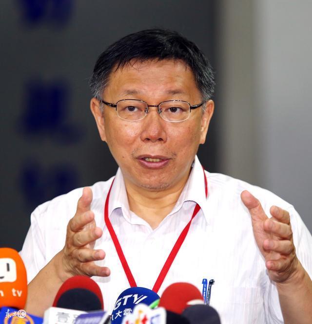 """香港马会白小姐始终在""""内战""""的国民党能推出人选在台北打败柯文哲吗?"""
