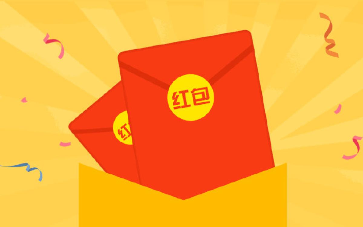 免费领红包的慈善平台6+