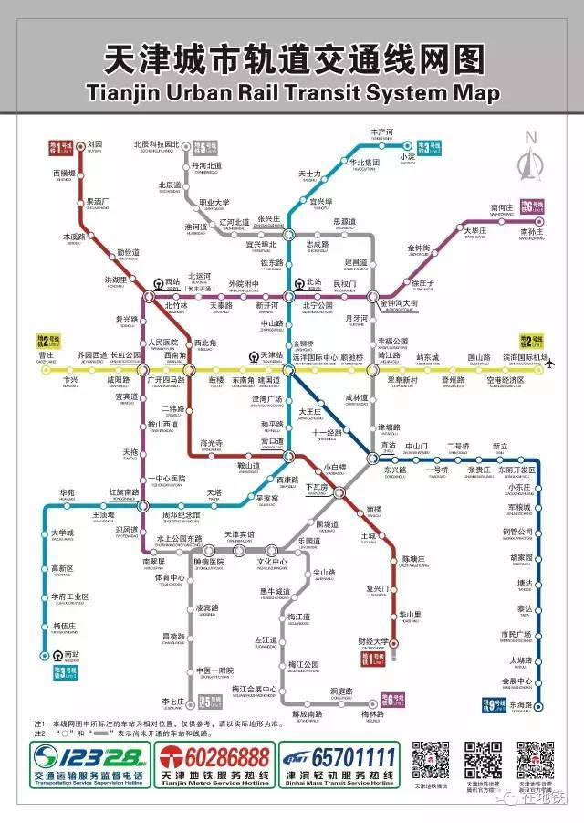 重庆地铁7号线线路图