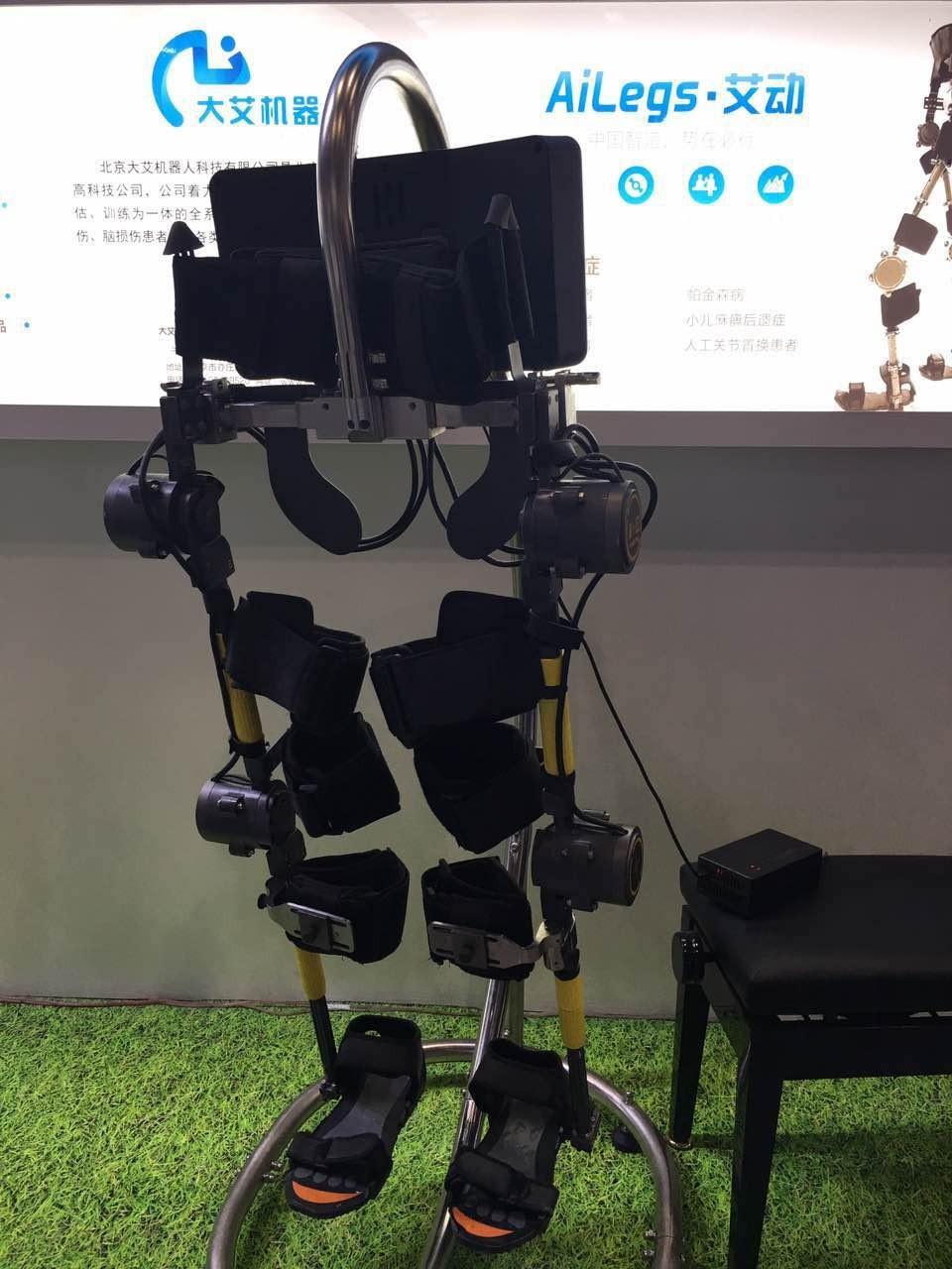 智库发布 |2017中国国际康复博览会精彩回顾(一):可穿戴式外骨骼下肢康复机器人
