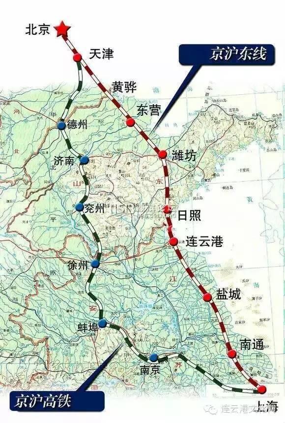 京沪高铁东线规划图出炉,连云港赫然在列!赣榆以后到