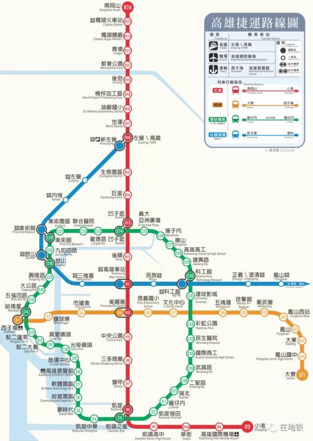 新版全国各城市地铁线路图 含规划图图片