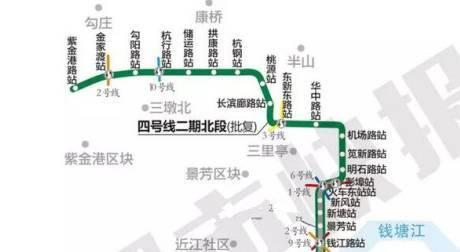 杭州地铁4号线二期线路图图片