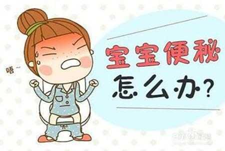 第二届广东省针灸学会切脉针灸专业委员会学术