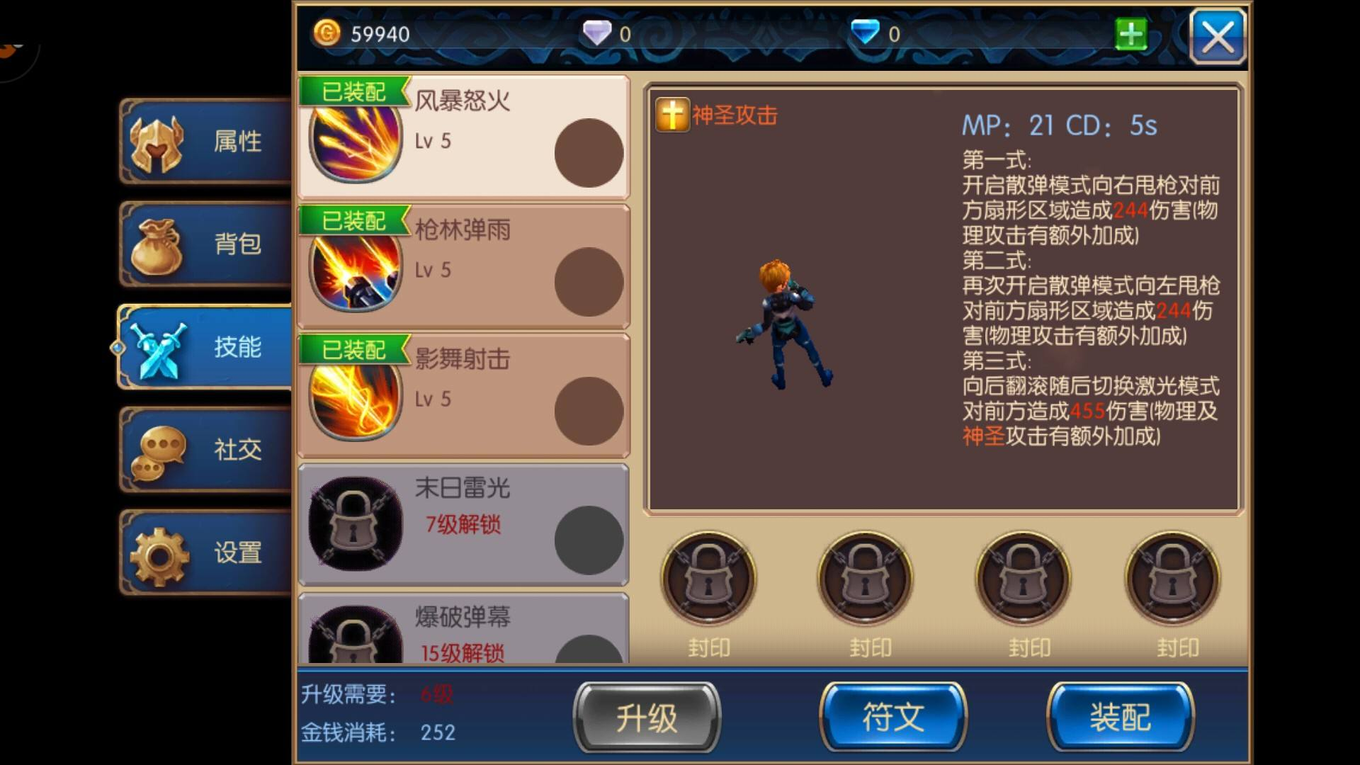 QQ飞车小长假放飞心情 100%必得极品孔雀翎王-手机闽南网