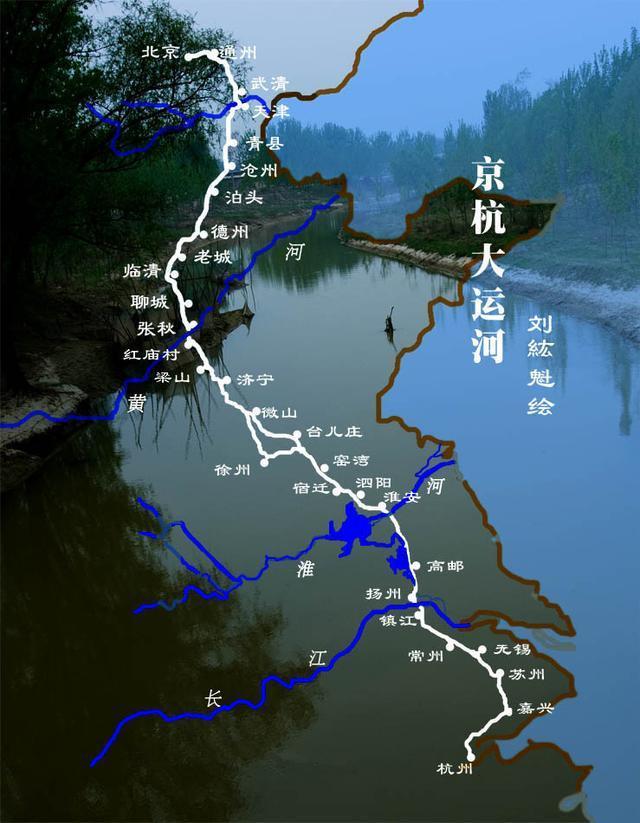 京杭大运河路线图