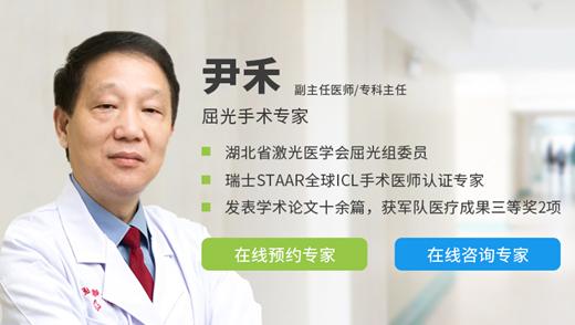 【艾格关注】国庆节做近视手术,节后能上班吗?