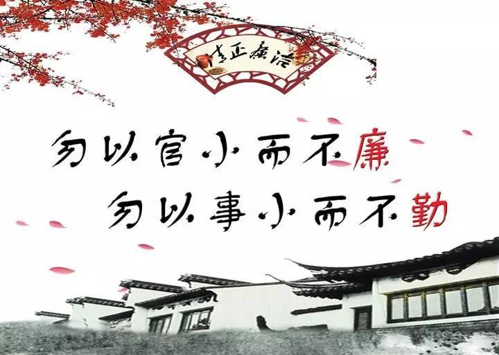 横峰县出台督查方案助力脱贫攻坚