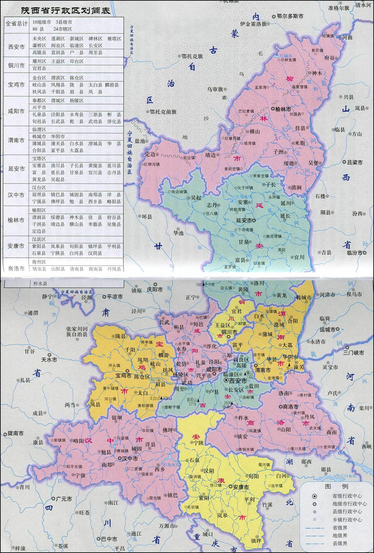 陕西各省gdp_陕西2021省考