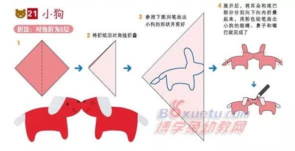 幼儿剪纸——常见动物 含教程 | 巧手教育