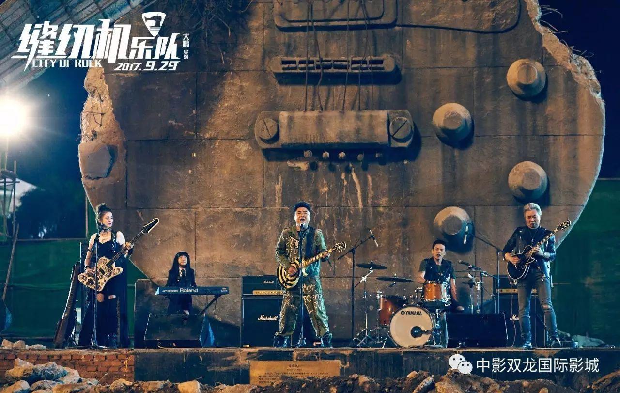 【即将上映】《 缝纫机乐队》荣获9.6高评分!