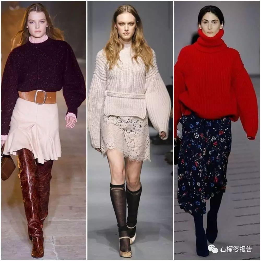 今年毛衣最热款,掐指一算是这三件__