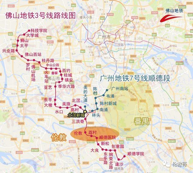 佛山地铁3号线+广州地铁7号线顺德段线路图-全城关注 伦教发展要开挂图片