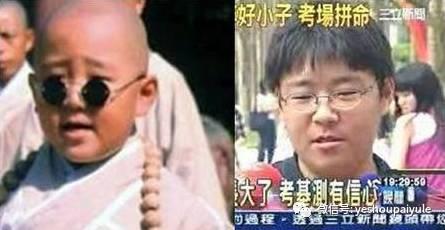童年回忆《新乌龙院》大ip回归,释小龙郝劭文20年后再图片