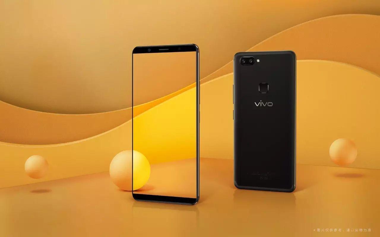 200万像素(2400万感光单元)】-鹿晗同款 vivo X20全面屏手机发