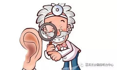 耳朵不舒服了?这些麻烦就找上门!图片