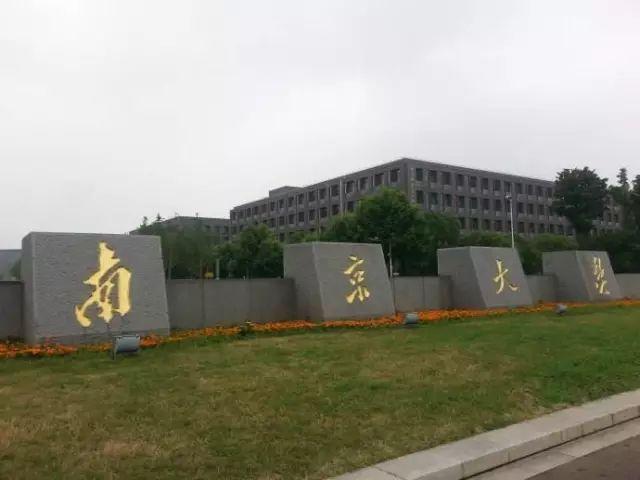 南大學生就業部門:多半畢業生留在江蘇發展