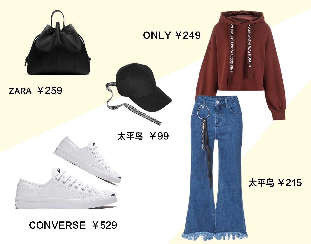 【明天穿什么?】那就穿牛仔裤+小白鞋这对好CP吧~