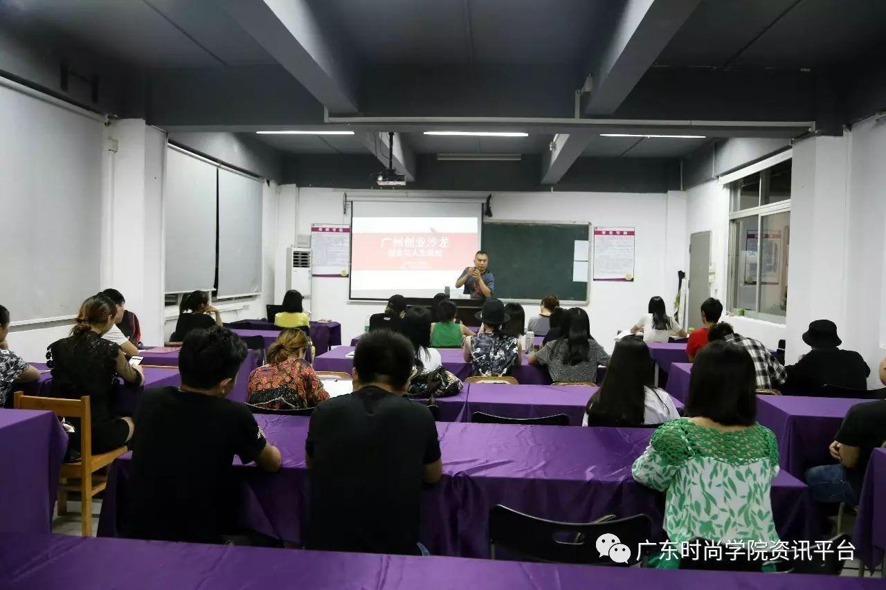 想高薪就业那就来香港服装学院武汉校区学服装设计吧!-武汉汉...