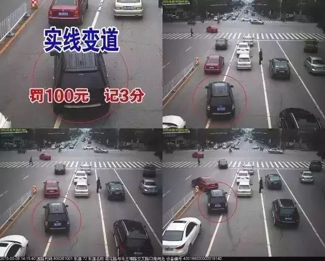 �9�e����-�����,���e:-f_京q,京e,京f,京p…的车主请注意!不想罚钱扣分的,赶紧