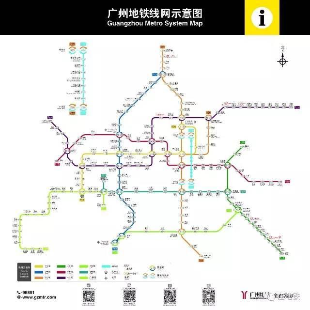 香港,成都,重庆,广州,深圳,南京,武汉,杭州,武汉,沈阳成都:2条线1号线