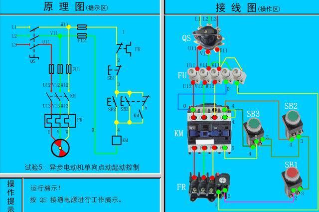二百多种电路符号 开关 插座 电机 回路接线图 非常值得收藏!图片