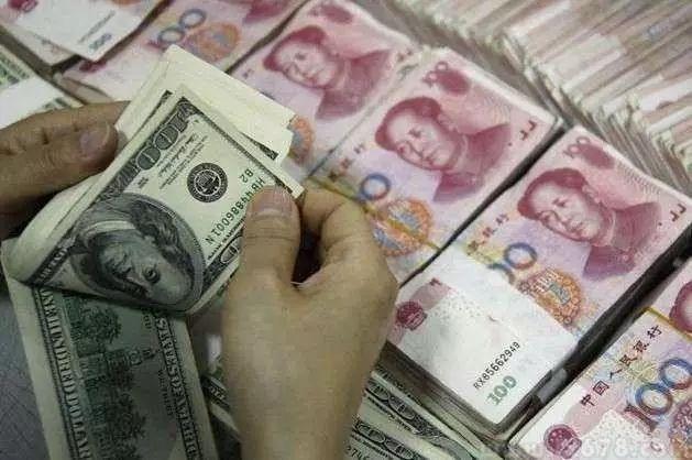 私服1.76复古传奇聚焦丨中国会在全球货币体系中占有一席之地
