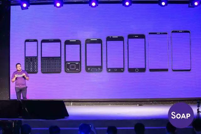 同样是全面屏,这款手机让iPhone X情何以堪?