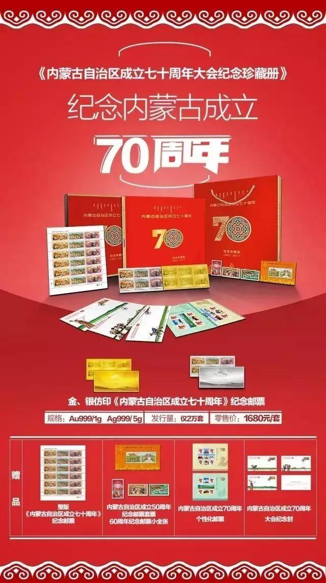 中国银行白银价格_娱乐 正文  为感恩广大客户对中国银行的支持,我们特与厂商联手打造\