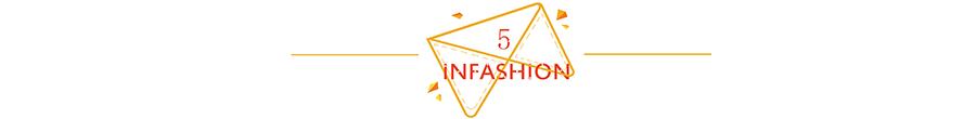学会这5招,再普通的衣服也能穿出高级感!__
