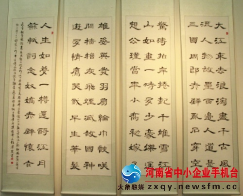 """喜迎党的十九大""""献礼——徐荣双画展""""在郑州举行"""