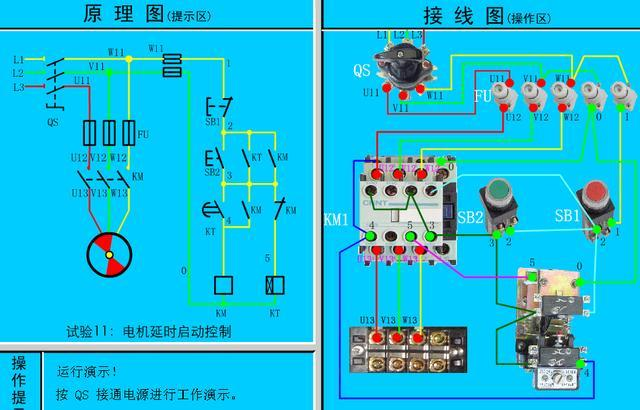 二百多种电路符号 开关 插座 电机 回路接线图 非常值得收藏!