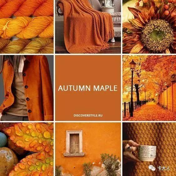天哪,今年秋冬的流行色也太美了吧!__