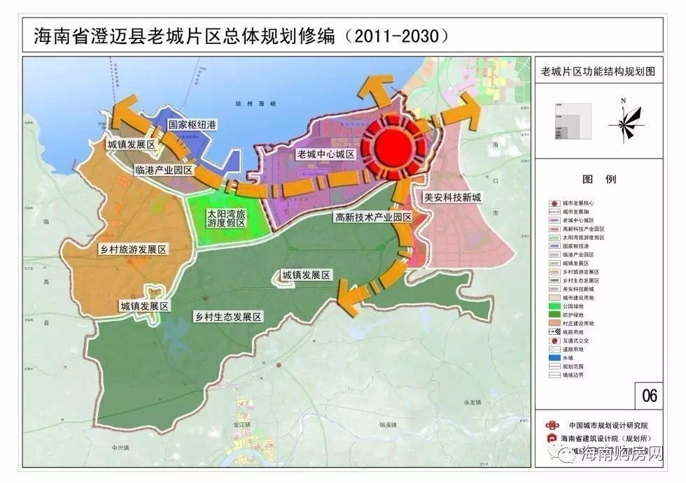 海南老城经济开发区规划地图