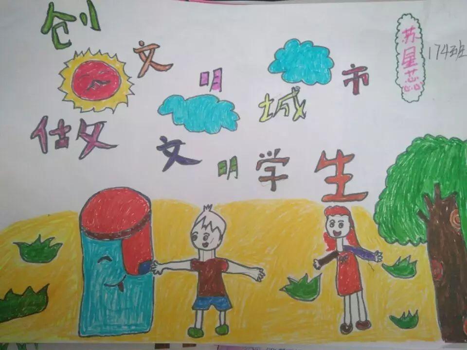 """由学生代表宣读了《推普倡议书》,向全校师生发出""""说好普通话,圆梦你"""