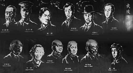 辛亥革命元勋胡瑛…… 常德的近代历史,是一部浴火重生的红色革命史