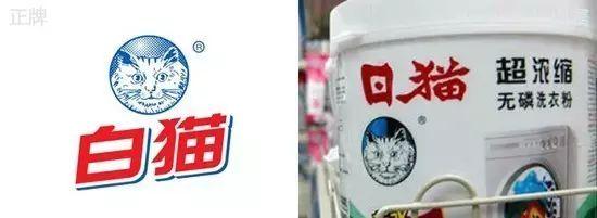 山寨品牌爆笑集锦:只有你想不到的,没有商家山寨不了的!