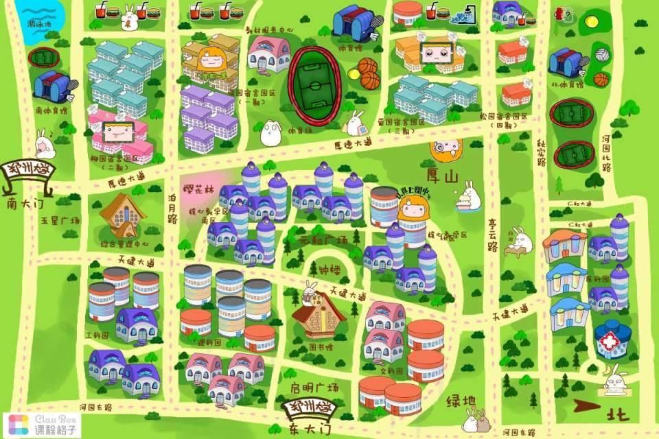 郑大南校区手绘地图