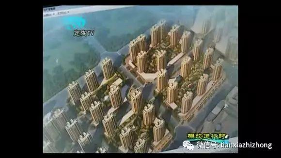 定陶老城区规划信息透露