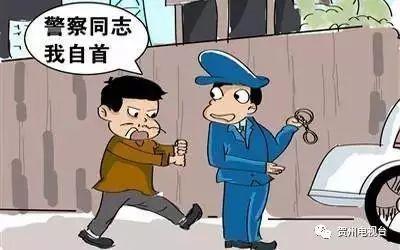 我想做个好人囹�a_贺州一男子到派出所向民警倾诉:我想做个好人!