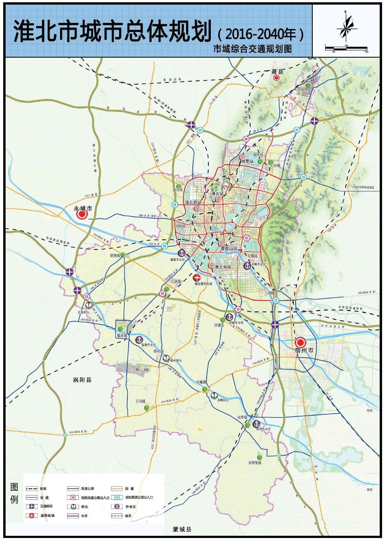 淮北城市最新总体规划 20年后的淮北长这样