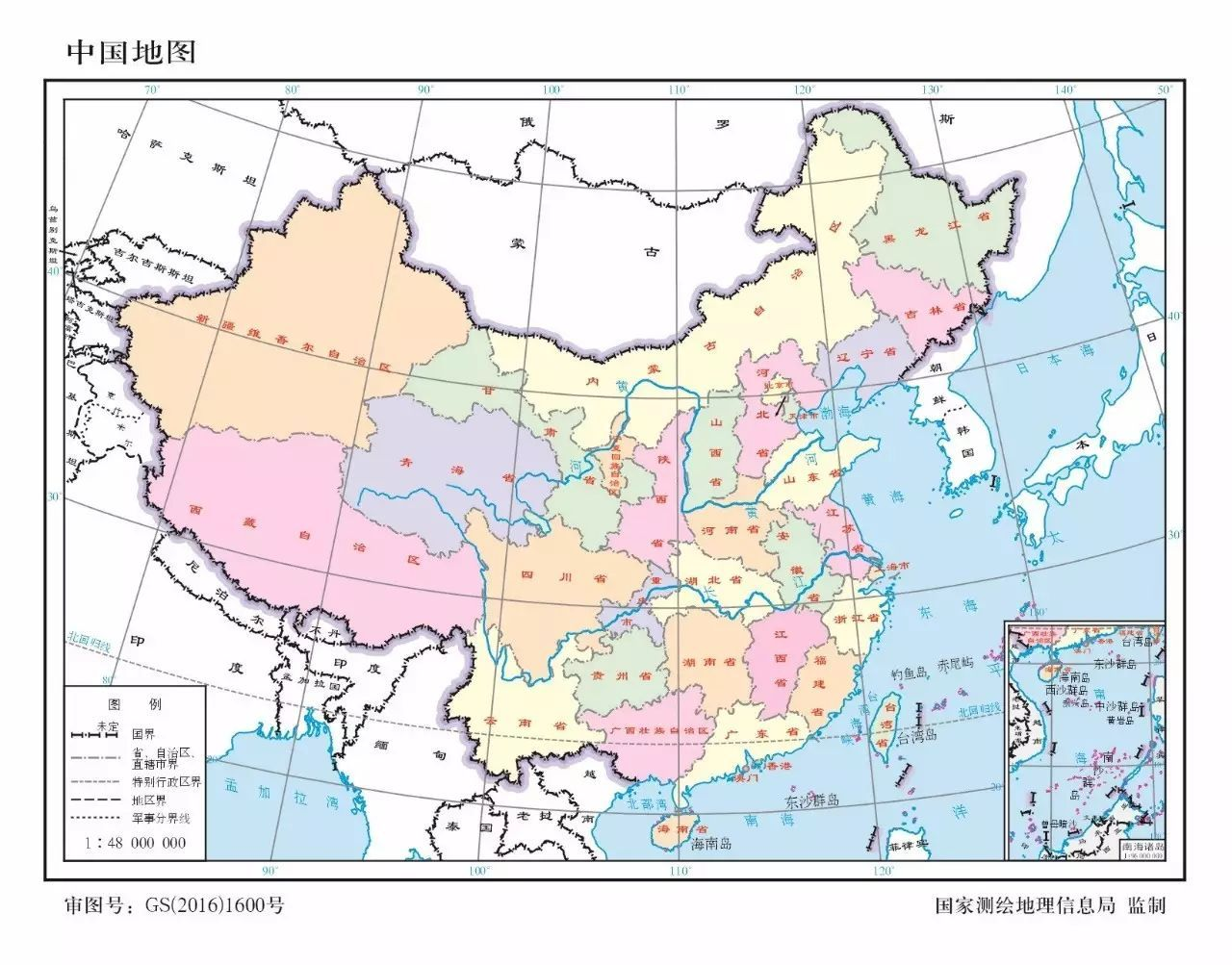 中国标准地图图片