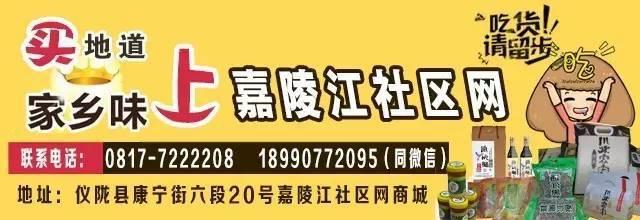 http://www.ncchanghong.com/shishangchaoliu/10034.html