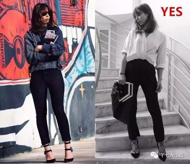 这条裤子,拯救腿粗、腿弯、臀大、假胯宽! 6