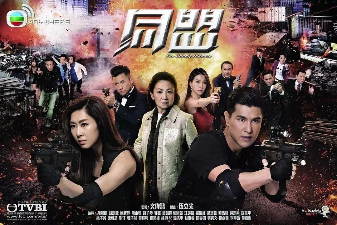 鉴于之前为大家欣赏过tvb电视剧英文人鱼,这次英大想跟大家一起赏析一台湾译名电视剧大全图片