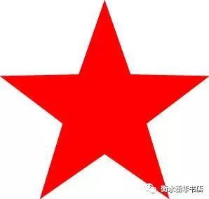 【时政读物】喜迎十九大 共筑中国梦——共创文明书香衡水