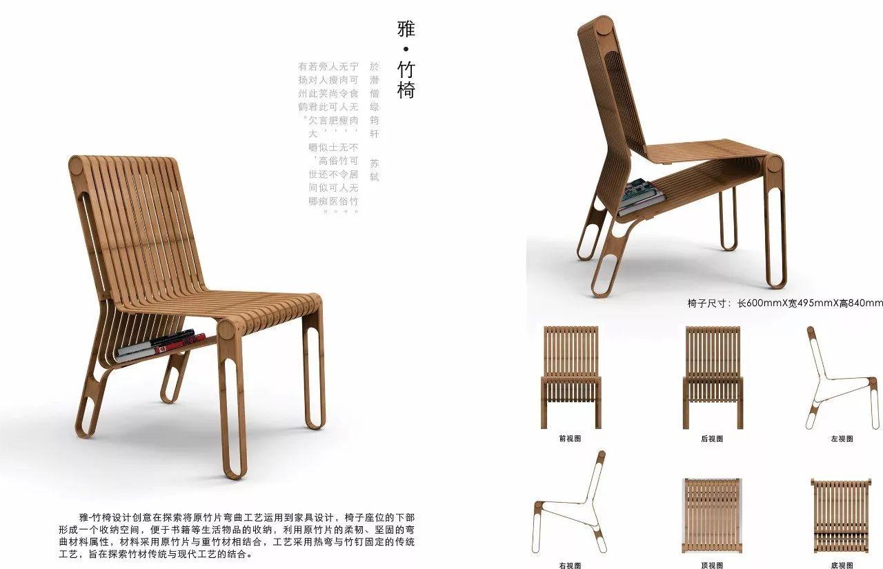 纸椅子手工制作大全图片步骤